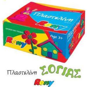 38027-ΠΛΑΣΤΕΛΙΝΗ-rony-11άδα-bxr-550-ΣΟΓΙΑΣ.jpg