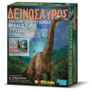 4M0008_Brachiosaurus