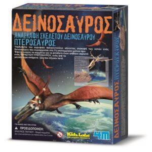 4M0022_Pterosaur